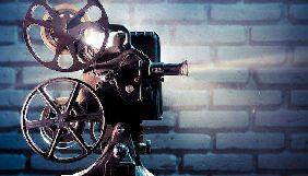 Іноземні кінематографісти отримуватимуть більше рібейтів за екранізацію українських творів