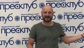 Поліція відкрила провадження за заявою «Страни.ua», яка поскаржилася на дописи Богдана Кутєпова