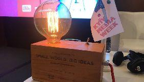 У пітчингу Small World. Big Ideas 2019 переміг проєкт про підлітків