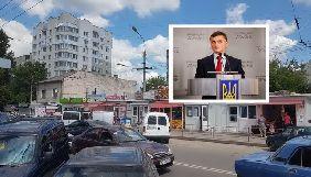 Медіачек: висновок щодо матеріалу інтернет-видання Politerno