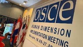 Делегація України покинула зал засідань ОБСЄ через заяви редакторки «Крымской газеты» про «російський Крим»