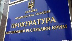 Прокуратура Криму відкрила провадження щодо представників кримських ЗМІ, які взяли учать у нараді ОБСЄ
