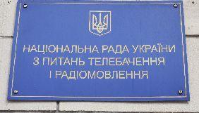 Суд просять заборонити Герасим'юк, Ільяшенку й Чернишу брати участь у засіданнях Нацради, які стосуються «112 Україна» (ДОПОВНЕНО)