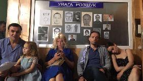 Канал «Україна» покаже прем'єру мінісеріалу «Підкидьок»