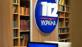 Канал «112 Україна» отримав шосте попередження від Нацради