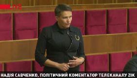 Надія Савченко стала ведучою програми «Коментатор» на каналі ZIK