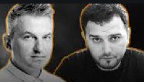 ВСУ визнав законним рішення «Громадського» про виключення Скрипіна та Грішина