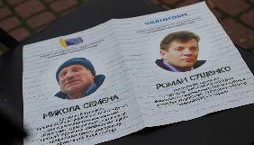 Микола Семена – політв'язень без опіки