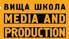 «1+1 медіа»  відкрила низку регіональних медіашкіл