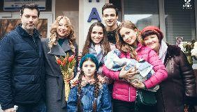 Канал «Україна» покаже прем'єру серіалу «Улюблені діти»