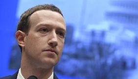Facebook створює свій «Верховний суд» — наглядову раду