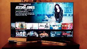Смарт-телевізори передають дані про власників компаніям Facebook та Netflix — дослідження