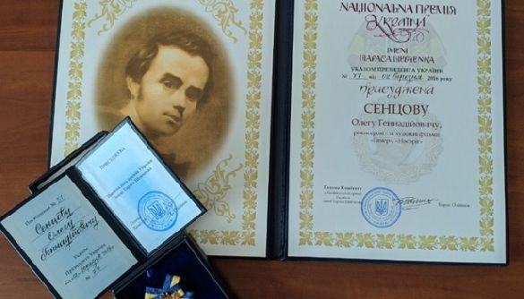 Сенцову вручили Шевченківську премію, присуджену йому в 2016 році