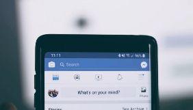 Рекламний кабінет Facebook дозволяє охопити 18 млн українців — дослідження