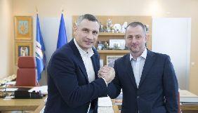 Кличко призначив своїм радником колишнього телеведучого Максима Бахматова