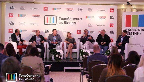 Медіагрупи, провайдери та продакшени заговорили про створення спільних бізнесів
