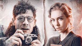 Історичний трилер «Ціна правди» переміг на кінофестивалі у Польщі