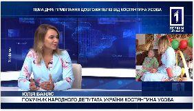 «Перший міський телеканал. Кривий Ріг» очолила помічниця екснардепа Костянтина Усова