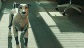«Фокстер і Макс» – яка епоха, таке й кіно