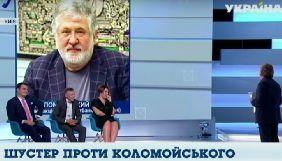 Всюдисущий Коломойський. Моніторинг теленовин 16-22 вересня 2019 року