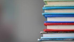 У Львові оштрафовано підприємця за розповсюдження російських книжок – Держкомтелерадіо