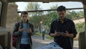 Держкіно надасть 700 тис. грн для оскарівського промо фільму «Додому»