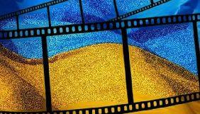 Рада з держпідтримки кіно звернеться до Мінфіну щодо результатів 11-го пітчингу