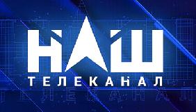 Мураєв спростував чутки про продаж каналу «Наш/Максі-ТВ» Ахметову