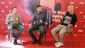 У грі букмекери. Чим живе спортивна журналістика в Україні