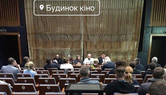 Кіно і люди: про що говорили кінематографісти із заступником міністра