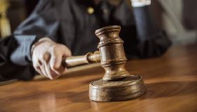 У Запорізькій області судитимуть інтернет-агітаторку, яка закликала приєднуватись до «Новоросії»