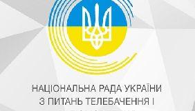 СБУ та Нацрада припинили ретрансляцію російських каналів у готелі на Прикарпатті