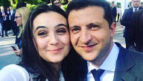 Зеленський - журналісту: «Дівчинки немає, нічого страшного з вами не буде»