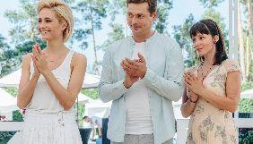 Канал «Україна» покаже прем'єру мінісеріалу «Якщо ти мене пробачиш»