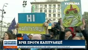 Зеленський закликав учасників протестів не «створювати картинку для росТБ»