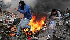 В Еквадорі напали на телеканал Teleamazonas