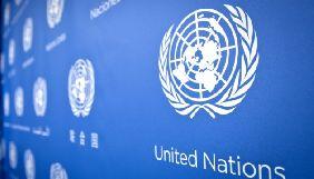 ООН запровадила Міжнародний день загального доступу до інформації