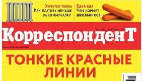 Михайло Палинчак щодо претензій до «Корреспондента»: Це було непорозуміння, питання вже вирішено (ОНОВЛЕНО)
