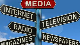 Пропозиції до законопроекту про аудіовізуальні медіасервіси (медійного кодексу)
