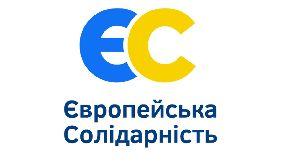 «Європейська солідарність» звинуватила «1+1» у пропаганді в стилі «скабєєвських» шоу