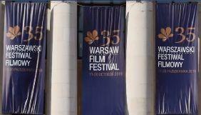 Українсько-швейцарська стрічка «Забуті» отримала нагороду Варшавського кінофестивалю
