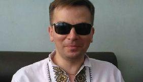 Володимир Носков запускає на «Українському радіо» програму «Небайдужі»