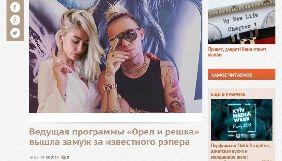 Медіачек: висновок щодо матеріалу сайту «МедіаНяня»
