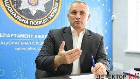 Ексголову Кіберполіції призначили заступником секретаря РНБО