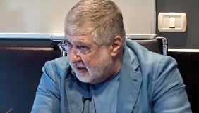 Коломойський порадив Порошенку бути обережнішим у висловлюваннях щодо «1+1»