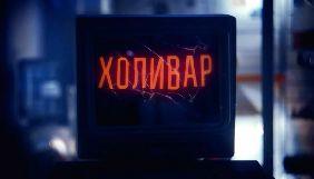 Рунет как зеркало российской (не)свободы