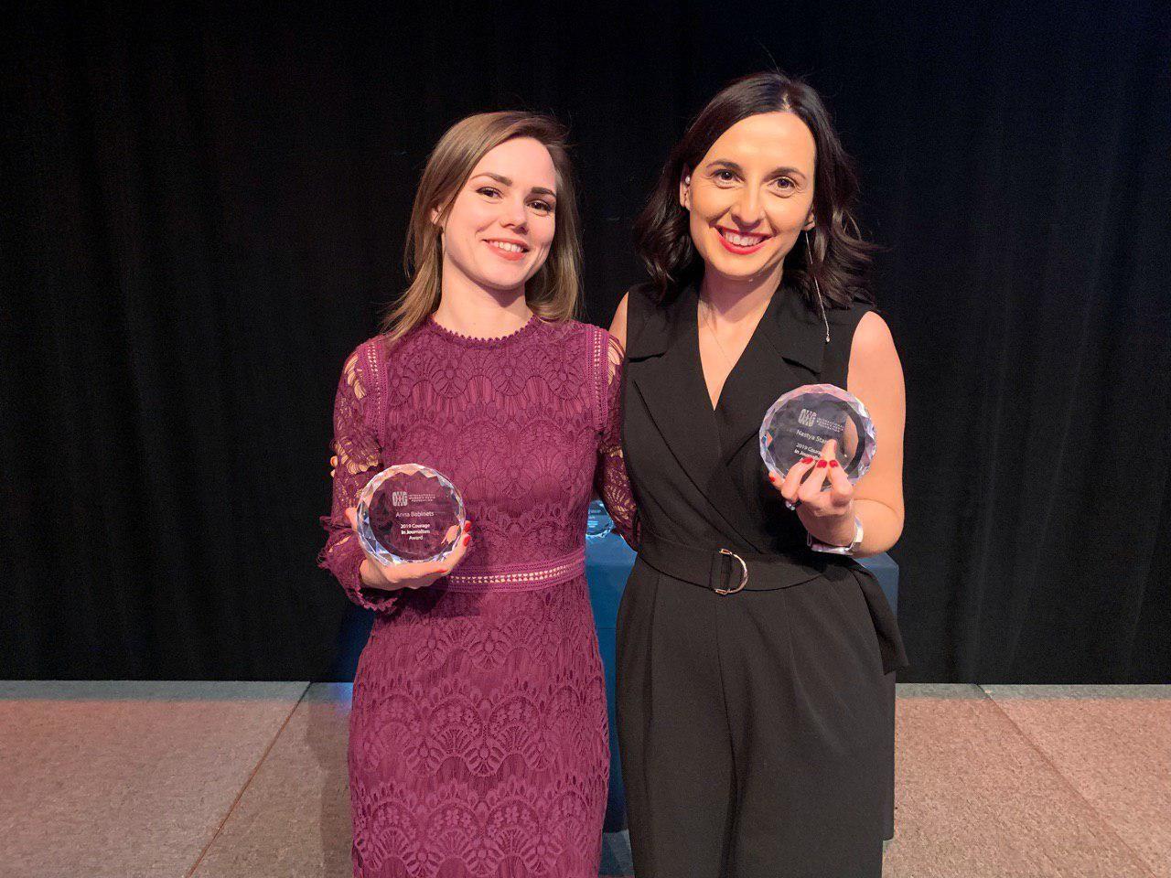 У США Анастасії Станко й Анні Бабінець вручили премії за сміливість у журналістиці