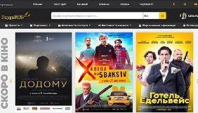 DzygaMDB: якою вийшла перша онлайн-база українського кіно