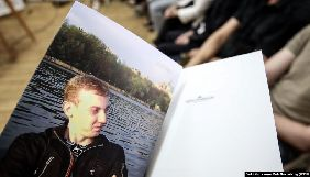 У Amnesty International та моніторинговій місії ООН засудили ув'язнення Станіслава Асєєва
