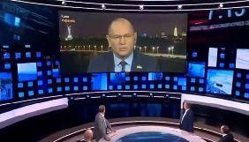 Депутат Шевченко: на бек-вокале у роспропаганды